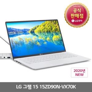 15ZD90N-VX70K 최종가 144만 / 인텔 i7 고성능 그램15