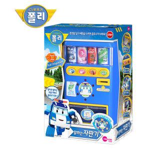원앤원-로보카폴리 말하는 자판기