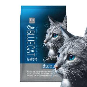 제일사료 CA 뉴블루캣 20kg 길냥이 고양이사료대용량