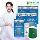 장에 좋은 프로바이오틱스 30캡슐 5박스/건강/추석선물