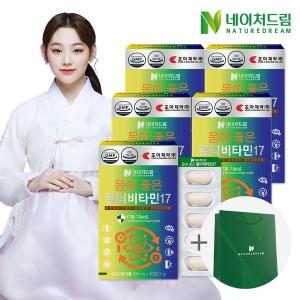 몸에 좋은 멀티비타민17 30캡슐 5박스/비타민/추석선물