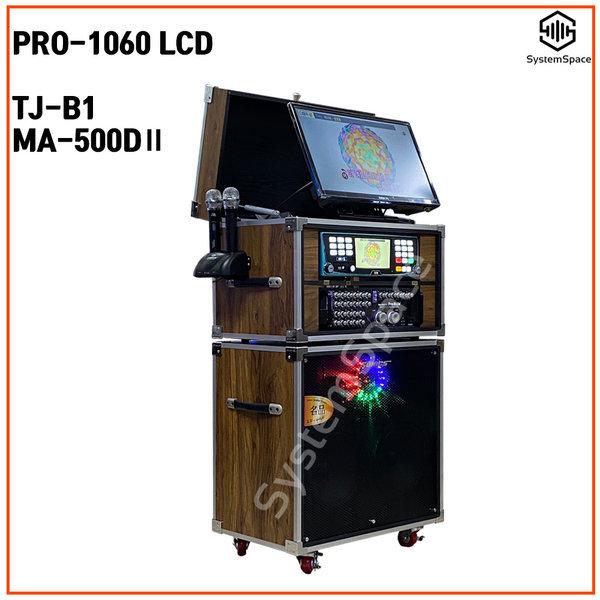 TJ B1 가정/업소 이동식노래방기기 PRO-1060 LCD형
