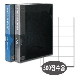 대흥)명함철 10단(PVC 500)흑색 사무용품 명찰 명함케