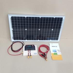 태양광 충전기 40W + 10A 콘트롤보드형