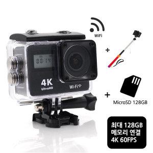루크 엑스트라128 4K 터치 액션캠 블랙+128GB 4K 60FPS