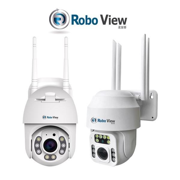 로보뷰P2 / P3 실외용 300만화소 IP카메라 CCTV