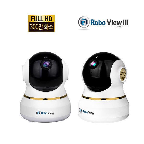 로보뷰3 IP카메라 홈캠CCTV해킹방지 300만화소 화이트