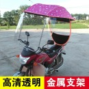 장우산 125150남성의 오토바이 우산 양산 비막이 더