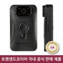 DrivePro Body10 바디캠 / mSD 128GB +카드리더기 증정