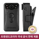 DrivePro Body 30 바디캠 / USB 128GB+카드리더기 증정