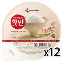 CJ 햇반 200gx12개 / 백미 즉석밥 전자렌지밥 간편식