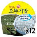 오뚜기밥 210gx12개 / 백미 즉석밥 전자렌지밥 간편식