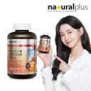 내츄럴플러스 프리미엄키토산골드180캡슐-1통/혈중