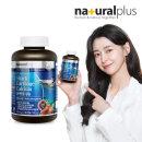 내츄럴플러스 상어연골 칼슘 (890mgX180캡슐)-1통