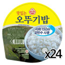 오뚜기밥 210gx24개 / 백미 즉석밥 전자렌지밥 간편식