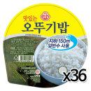 오뚜기밥 210gx36개 / 백미 즉석밥 전자렌지밥 간편식