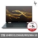 스펙터 X360 13-aw0212TU 특가154만 인강용 노트북/i5