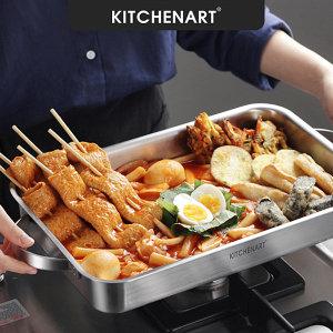 키친아트 스텐304 통3중 인덕션 로스트팬 전골 구이팬