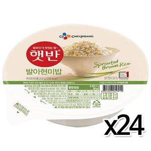 CJ 햇반 발아현미밥 210gx24개 / 즉석밥 전자렌지밥