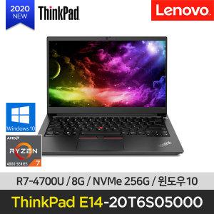 ThinkPad E14-20T6S05000 R7-4700U/256G/윈10