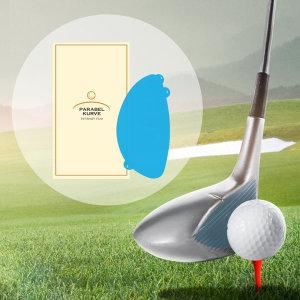 골프필름 / 파라벨커브 장타필름 헤드보호 5매