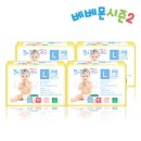 테일러드핏 팬티기저귀 대형 4팩 (8-12kg) 밤기저귀