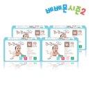 테일러드핏 팬티기저귀 중형 4팩 (6-8kg) 밤기저귀