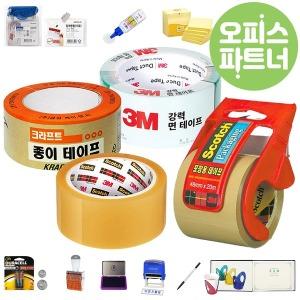 3M 포장 용 스카치 박스 면 청 테이프 무소음 카바링