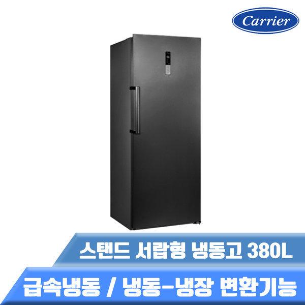 클라윈드 냉동고 CFT-N380BSM 380L 서울지역 설치배송