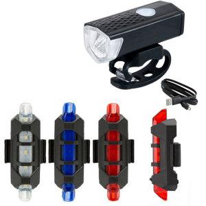 자전거라이트 전조등 LED 후미등 충전식 자전거 라이