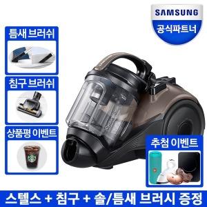 인증점 삼성 진공 청소기 VC33M4161LD