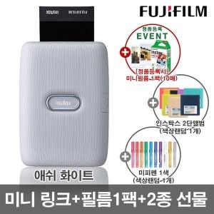 미니 링크/휴대용/포토 프린터 /애쉬 화이트/+2종선물