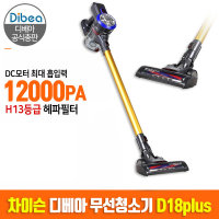차이슨 D18플러스 무선청소기 한국 공식총판 정품 판매