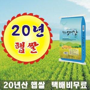 철원오대쌀 20년산 햅쌀 DMZ 대마리 10kg