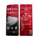 K2 세이프티 마스크(KF94) 5매 식약처허가