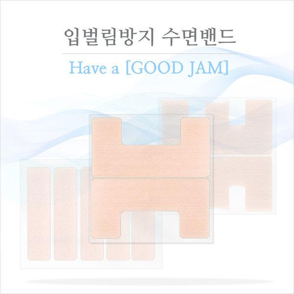 부드러운 코숨유도 수면밴드 안전인증 국내산(ㄷ)형