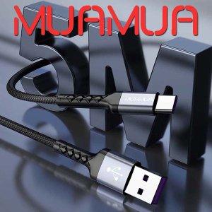 MUAMUA  type-C 충전케이블 5M 고속충전케이블