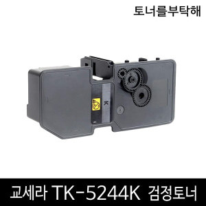 TK-5244K 검정 P5026CDN P5526CDN 교세라 호환토너