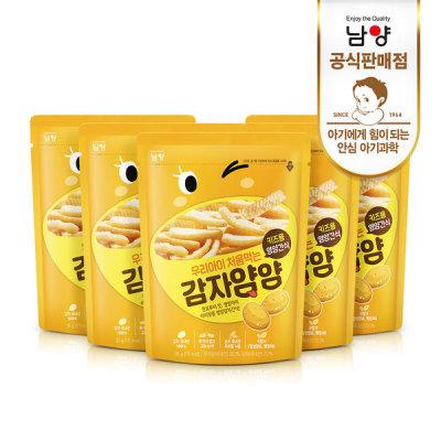[남양] 어린이용 구운과자 감자얌얌 5개