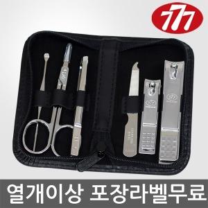쓰리세븐 손톱깍기 손톱깎이 세트 TS-460SC 460EG