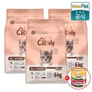 고양이사료 캣블리 18kg 박스포장 / 2687c1655a1656a