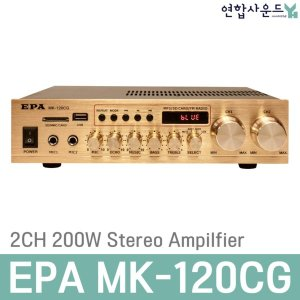 MK-120C 200WUSB 고출력 매장/카페/강의실 다용도앰프
