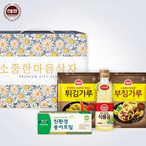 해표 부침가루 4종선물세트 튀김가루 식용유 종이호일