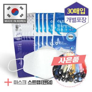 국산 KF94 황사 미세먼지 방역 마스크 개별포장 30매
