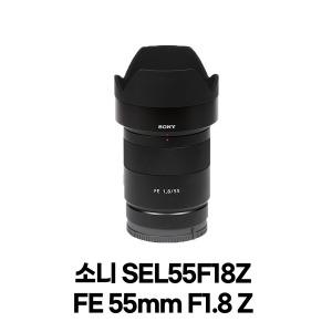 SEL55F18Z (정품) FE 55mmF1.8 ZA 새제품(재고보유)