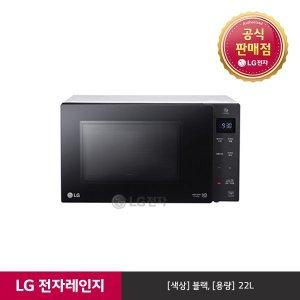 S  E  공식판매점  LG전자  LG 전자레인지 MW22CD9 (22L)