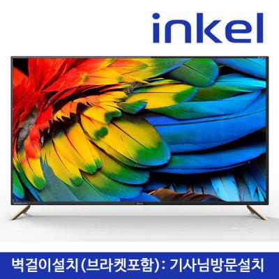 [인켈] TV 127cm(50) UHDTV LEDTV 중소기업TV 벽걸이설치
