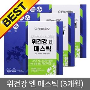 프롬바이오 위건강엔 매스틱 3g x 15포 6개 /3개월분