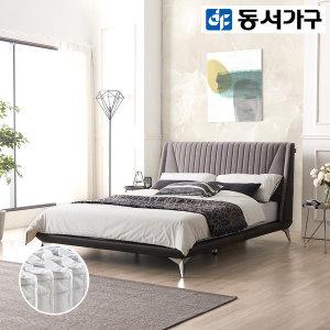 착불 로나 아쿠아 패브릭 Q 침대 + 독립 DF918358