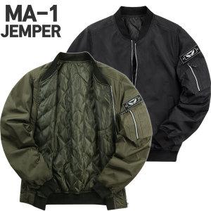 남자 MA-1 항공점퍼 남성 잠바 바람막이 패딩 작업복